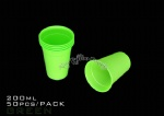 Green Tattoo Disposable Rinse Cup